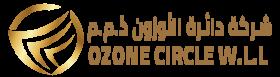 OZONE CIRCLE
